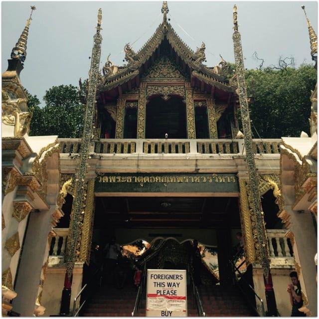 Doi Suthep temple entrance